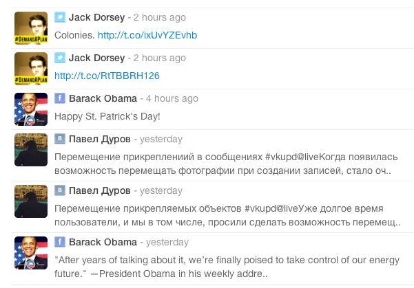 Plugins de redes sociales con jQuery