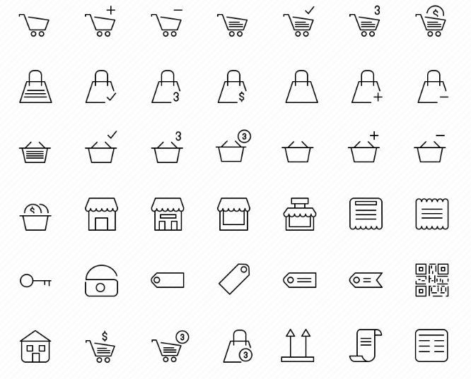 45-iconos-gratis-ecommerce